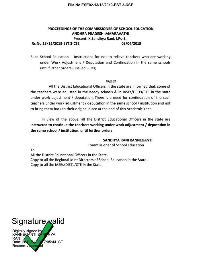 The State Teachers' Union Andhra Pradesh - Upadhyayavani